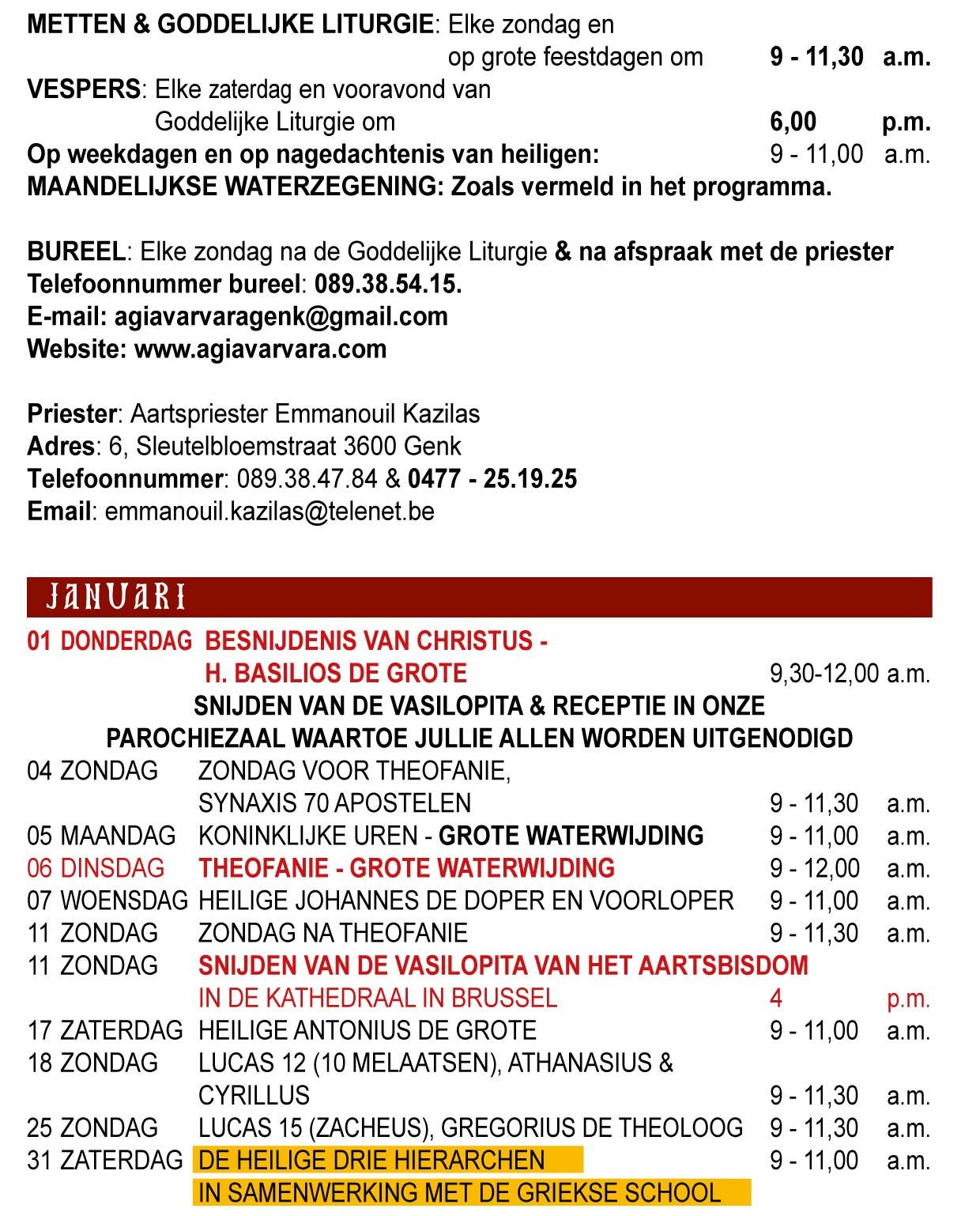 FLAMANDIKO-2015-2